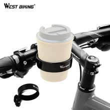 Велосипедный держатель для бутылки клетка велосипедная Бутылка Держатель Для кофейной кружки чайная чашка велосипед кронштейн алюминиевый держатель для велосипедной бутылки держатель
