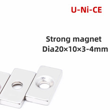 5 pcs of NdFeB fix magnet 20x10x3mm hole 4mm countersunk neodymium block permanent rare earth magnet 20*10*3-4mm square ndfeb magnet cubes silver 25 pcs