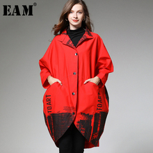 [EAM] Women Print Mixed Color Oversize Trench New Lapel Long Sleeve Loose Fit Wi
