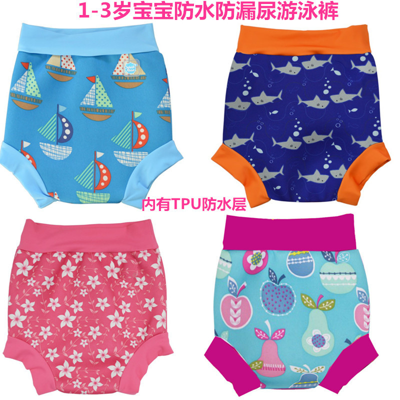 Yi Bo Du Infants Leak-Proof Swimming Trunks High-waisted Bellyband Baby Swimming Trunks Leak-Proof Then Swimming Pool Repeated U