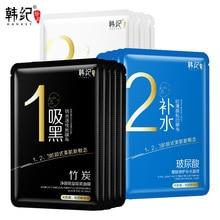 HANKEY 3 steps  skin care facial mask bamboo charcoal Remove blackheads Hyaluronic Acid Anti-Aging snail moisturizing face mask