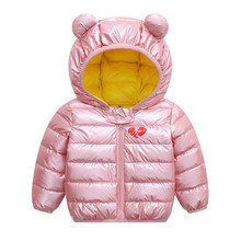 2019 New Winter Jackets Cute Style Kids Cotton Padded Coat Baby Girl Clothes & Boy Warm For  1-5 Years