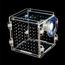 Small fish tank breeding box isolation box fry fish tank creative pet supplies fish tank incubator
