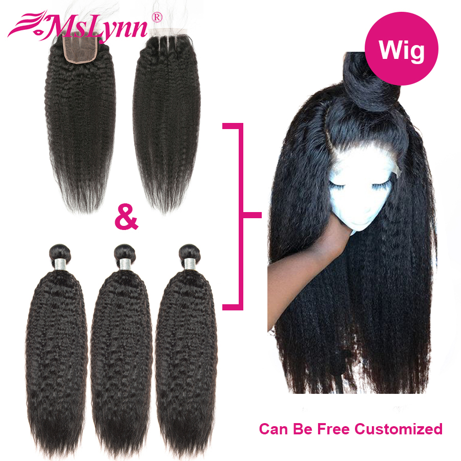 Kinky Straight Hair Bundles With Closure Customized 300 Density 4x4 Closure Wig Brazilian Lace Human Hair Wigs Mslynn Remy Hair