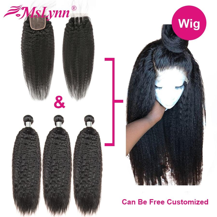 Kinky Straight Hair Bundles With Closure Customized 300 Density 4x4 Closure Wig Brazilian Lace Human Hair Wigs Mslynn Remy Hair