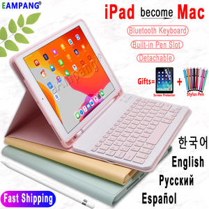 For iPad 10.2 2019 Keyboard Case Mouse for iPad 9.7 2017 2018 5th 6th 7 7th 8th Generation
