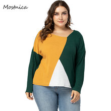 Женский ребристый вязаный свитер mostnica разноцветный Повседневный