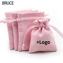 50PCS Flocking Velvet Pouch Flannel Drawstring Bag Packaging Jewelry Wedding Party Gift Beaded Reusable Sachet Print Logo Custom