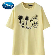 Disney Cute Mickey Mouse Daisy Duck Cartoon Print T-Shirt O-Neck Pullover Short Sleeve Casual Fashion Women Tee Tops 2 Colors(China)