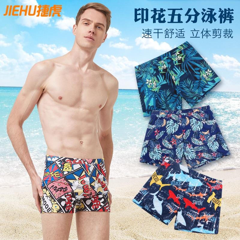 Jie Hu MEN'S Swimming Trunks Anti-Awkward Swimming Trunks Men And Lining Swimming Trunks Men's AussieBum