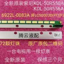 Совершенно аппарат не Привязанный к оператору сотовой связи sony KDL-50R550A KDL-50R556A светильник бар 6922L-0083A