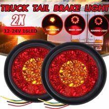 1 Pair 12V Car Round Red/Amber 16-LED Truck Trailer Brake Stop Turn Signal Tail Lights