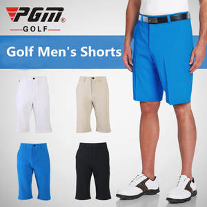 PGM authentic golf shorts Men's pure-color shorts golf ball summer clothing ultra thin breathable