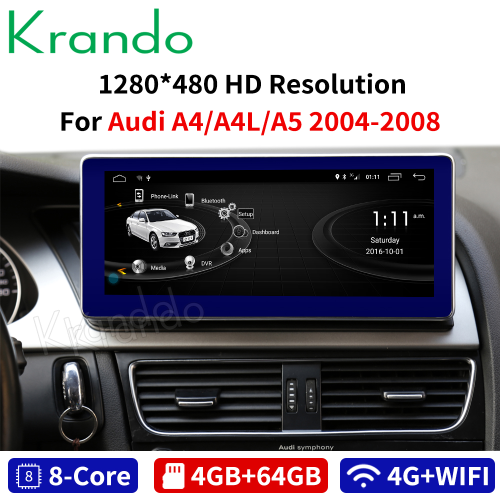 Krando Android 8.1 4+64gb <font><b>10.25</b></font>'' for <font><b>Audi</b></font> <font><b>A4</b></font> A5 A4L 2004-2008 car radio dvd navigation multimedia system player image