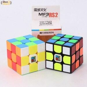 Image 5 - Mofangjiaoshi Cubo mágico MF3rs & MF3rs2, Cubo de velocidad de 3x3x3, Cubo mágico de 56mm, juguete infantil educativo sin pegatina, color negro, MF3RS v2