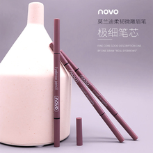 NOVO Flexible Waterproof Natural Eyebrow Pen 4colors Eye Brow Tint Makeup Eyebro