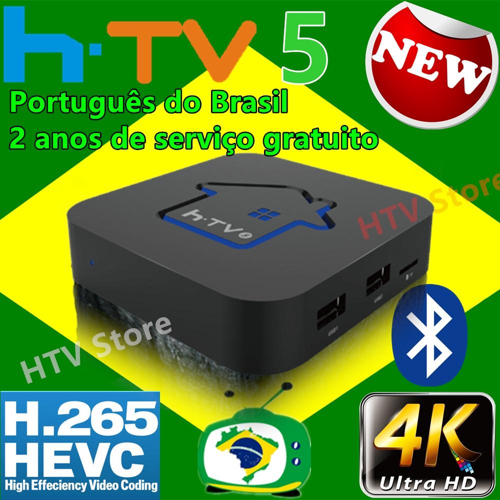 Ai tak pro 1 htv box 5 brasil BOX BTV Brasilianisches Portugiesisch TV Internet Streaming box Live-IPTV Film HTV 6 brasilien Media Player
