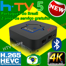 цена на ai tak pro 1 htv box 5 brasil BOX BTV Brazilian Portuguese TV Internet Streaming box Live IPTV Movie HTV 6 Brazil Media Player