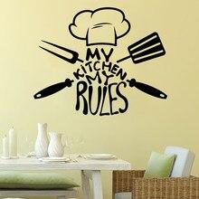 Papel de parede adesivo de vinil, faça você mesmo, minha cozinha, regras, papel de parede autoadesivo para quartos infantis, decoração de casa, arte de parede