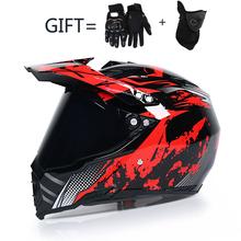 Wysokiej jakości pełna twarz kask motocyklowy ATV kask motocrossowy kask motocyklowy krzyż Downhill motocykl terenowy kask kask tanie tanio MM (pochodzenie) CN (Origin) Unisex Carbonfiber 1 2KG