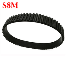 STD S8M-792 99 Trapezoid ARC Tooth 35mm 40mm 45mm 50mm Width 8mm Pitch Rubber Closed-Loop Transmission Timing Synchronous Belt