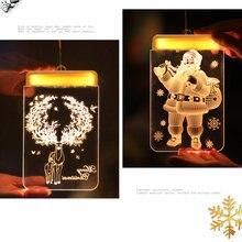 Праздничная Рождественская светодиодная гирлянда акриловые 3d