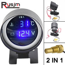 Ronde Lcd Digital Auto Vrachtwagen Water Temp Gauge Temperatuur Sensor Temperatura Moto + Voltmeter Volt Voltage Meter 2 In 1 12V 24V(China)