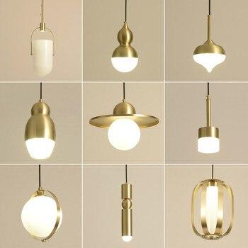 Nordic Simple Modern Brass Copper Gold Pendant Lights Bedroom Bedside Hanglamp Dining Room Bar Restaurant Kitchen Hanging Lamps
