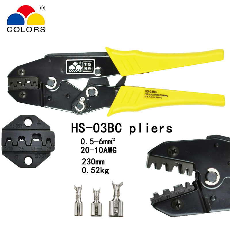 COLORS HS-03BC Wire Crimping Pliers Capacity 0.5-6mm2 20-10AWG For Non Insulated Tabs Plug Spring Clamp Terminals Hand Tools