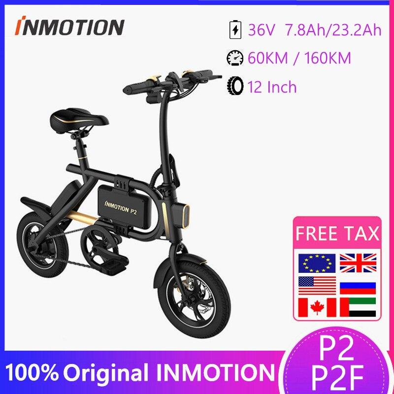 2020 oryginalny INMOTION P2F / P2 składany rower elektryczny 36V 23.2Ah / 7.8Ah bateria 350W 12