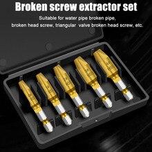 Скорость винты экстрактор сверла набор инструментов сломанные поврежденные болты для удаления деревообработки F-Best