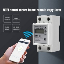 WIFI Smart Energy Meter Single-phase Rail Type LCD Display Energy Meter Support Smartlife/Tuya App Works With Alexa Google Home