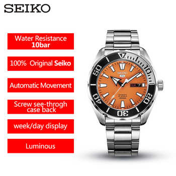 100% Original Seiko 5 Sprots Men's Watch 10 Bar Waterproof  Diving Swming Automatic Mechanical Wristwatches Global Warranty - DISCOUNT ITEM  0% OFF All Category