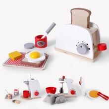 Детские деревянные ролевые игровые наборы, Имитационные тостеры, хлебопечка, Кофеварка, блендер, набор для выпечки, игровой миксер, кухонная ролевая игрушка