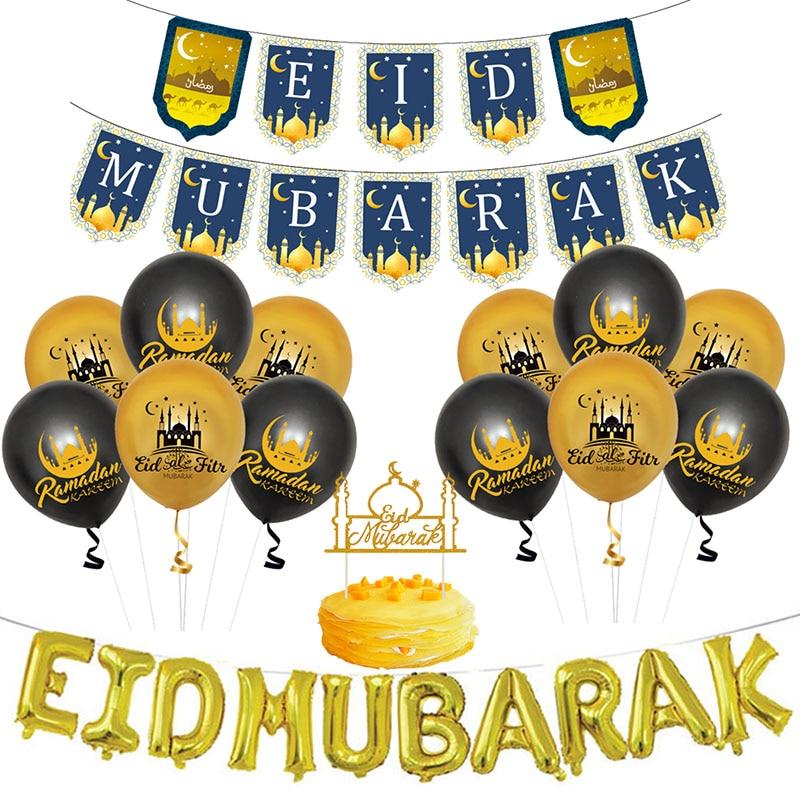 Eid Mubarak Banner Balloons Ramadan Kareem Decoration Ramadan Mubarak Muslim Islamic Festival Party DIY Decorations
