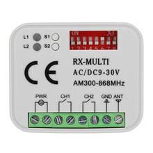 Ресивер для пульта дистанционного управления allmatic bro 1