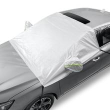 Car SunShade Windshield Cover Sun Shade Protector Winter Snow Ice Rain Dust Frost Guard intro tech automotive lx 22 s windshield snow shade