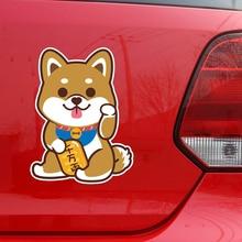 B0157 Auto adhesivo etiqueta suerte perro Shiba Inu Animal coche pegatina impermeable decoración para automóvil en parachoques ventana trasera