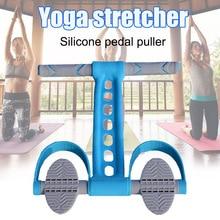 Съемник педалей упражнения носилки педали домашние сидения вспомогательное фитнес-устройство B2Cshop