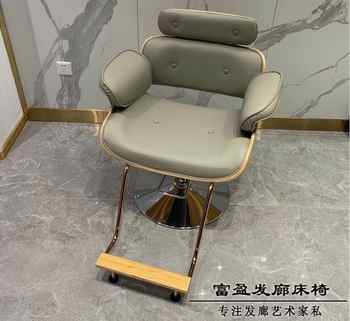 Hair salon up and down high-end seat, hair cutting and dyeing chair, hairdressing chair, hair salon special simple stool