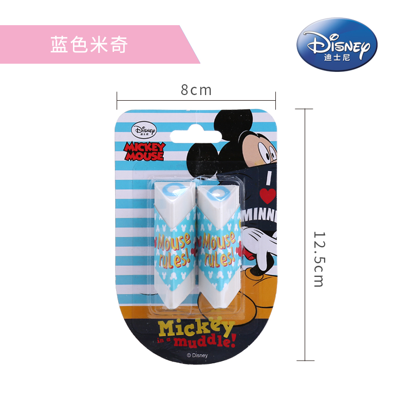 Disney Cartoon Cute Eraser Mickey Princess Triangle Shape Rubber Stationery School Supplies Novelty Erasers