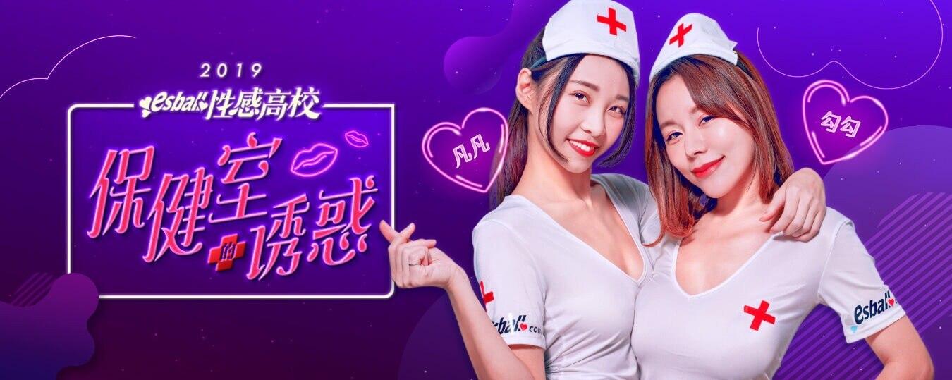 台湾福利综艺节目全套资源分享[1.3G]