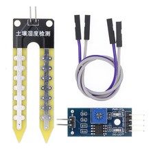 50pcsLM393  soil the hygrometer detection module soil moisture sensor Robot smart car