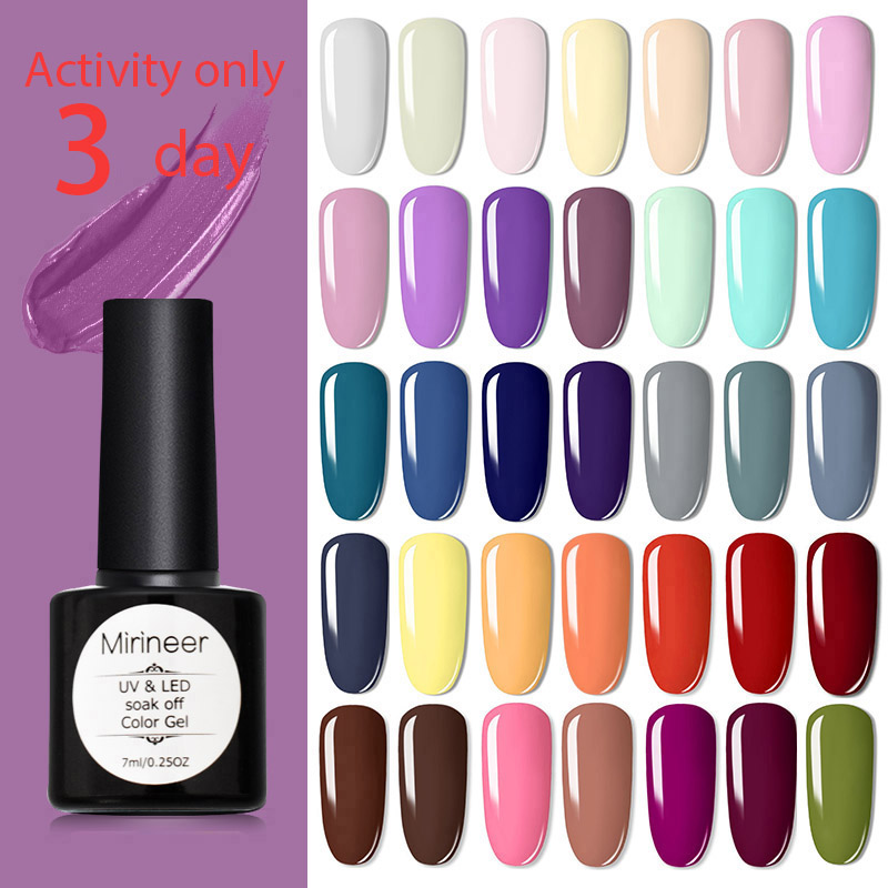 Mirineer 7ml Gel Nail Polish Semi Permanent Soak Off UV Gel Varnish All For Manicure Nails Gel Polish Nail Polish DIY Nail Art