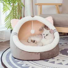 Foldable Cat Pet Bed for small medium Pet Dog Soft Nest Kennel Kitten Bed House Sleeping Bag Pets Winter Warm Cozy House Cave