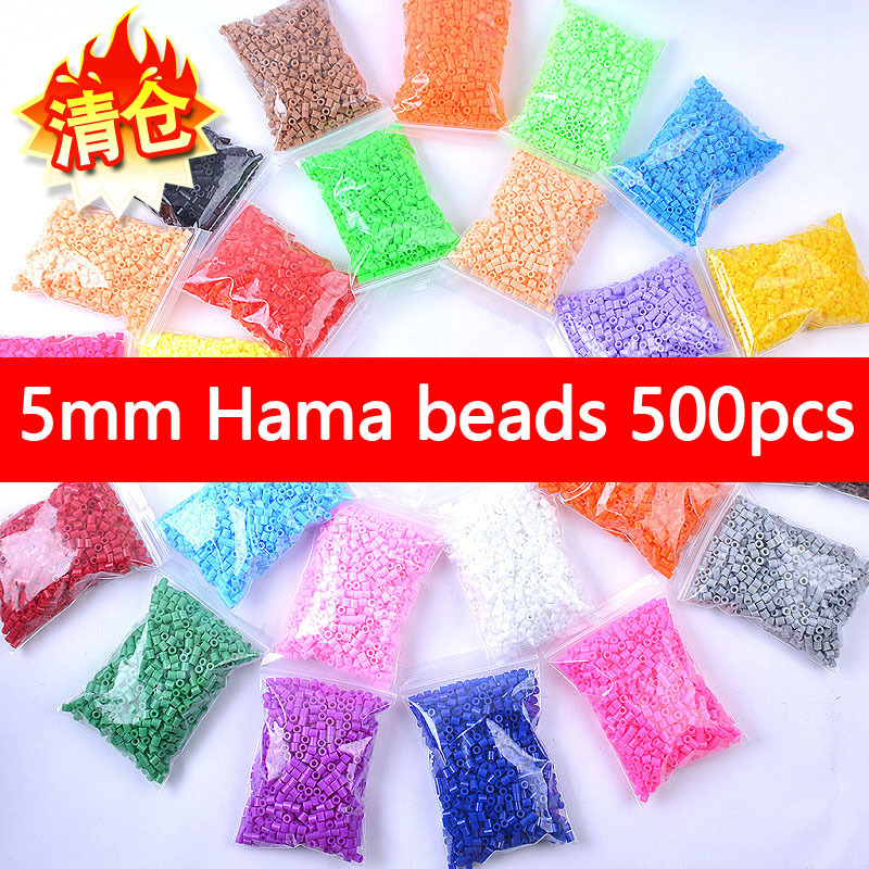 500 PCS/ Bag 5mm Perler PUPUKOU Hama Beads 36 Colors Kids Education Diy Toys 100% Quality Guarantee New Diy Toy Fuse Beads