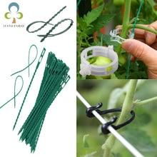 50/100Pcs Gardening Vine Climbing Plants Cable Tie Lines Pla