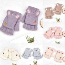 Милые плюшевые перчатки с заячьими ушками для девочек полупальцами