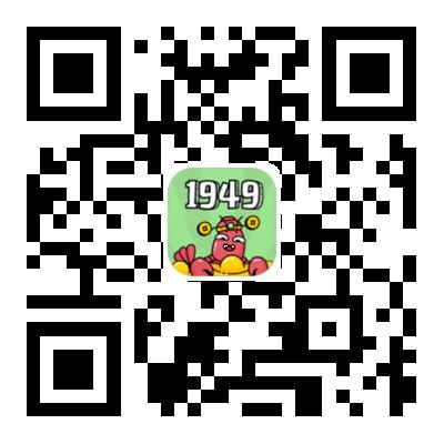 玩世界农场app免费送6.66红包