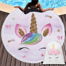 2019  Polyester Bohemian Beach Tapestry Hippie Sunshine Throw Towel Blanket Superfine Fiber Summer Boutique Round Beach Towels цена